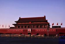 春节轻奢小慢北京双飞纯玩五日