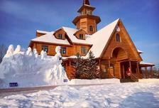 【寻北之旅】哈尔滨、漠河、圣诞村、北极村5日游
