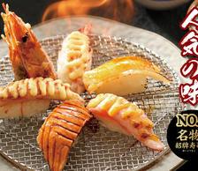 万岁寿司36元寿司套餐