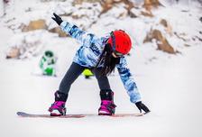 冬季时尚运动——星空滑雪